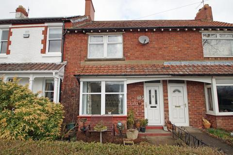 2 bedroom terraced house for sale - West Holme, 40 Kirkby Lane, Great Broughton, TS9 7HG