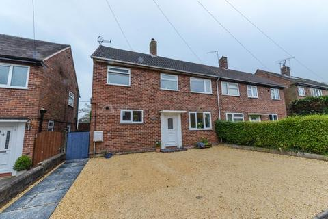3 bedroom semi-detached house for sale - Greenway, Eccleshall, Stafford