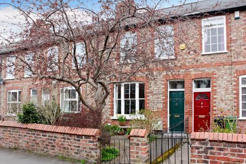 2 bedroom terraced house for sale - 18 Howe Hill Road Holgate York YO26 4SW