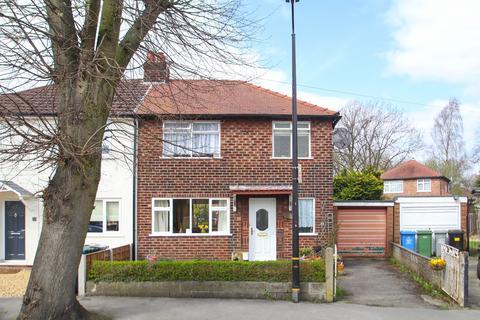 3 bedroom semi-detached house for sale - Thurlestone Drive, Urmston, Manchester, M41