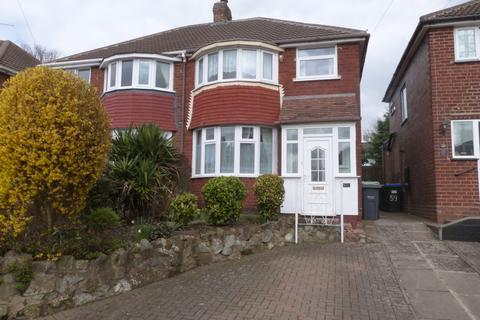 3 bedroom semi-detached house for sale - Waddington Avenue, Great Barr