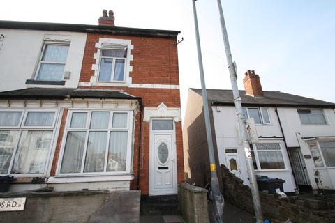 2 bedroom end of terrace house for sale - Uplands Road, Handsworth, Birmingham B21 8BT