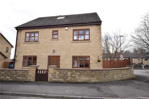 5 bedroom detached house for sale - Valley Road, Pudsey, West Yorkshire