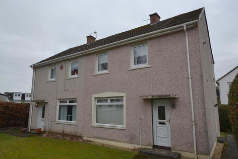 2 bedroom semi-detached house for sale - 15 Bowden Park, East Kilbride, G75 8AP