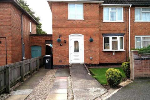 3 bedroom semi-detached house to rent - Digby Close, Leicester