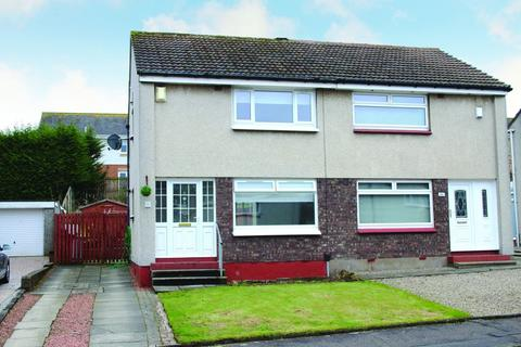 2 bedroom semi-detached house for sale - 22 East Greenlees Drive, Cambuslang, Glasgow, G72 8TY