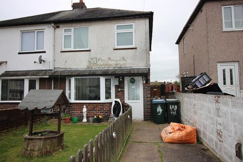 3 bedroom semi-detached house for sale - Glenn Street, Holbrooks, Coventry, CV6 4LE
