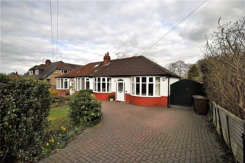 2 bedroom semi-detached bungalow for sale - Heathfield, Adel, Leeds