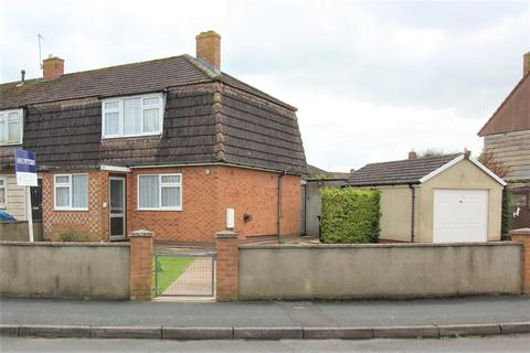 3 bedroom end of terrace house for sale - Quarry Road, Alveston, Bristol, BS35 3JL