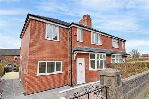 3 bedroom semi-detached house for sale - Dickens Street, Bucknall, Stoke-on-Trent