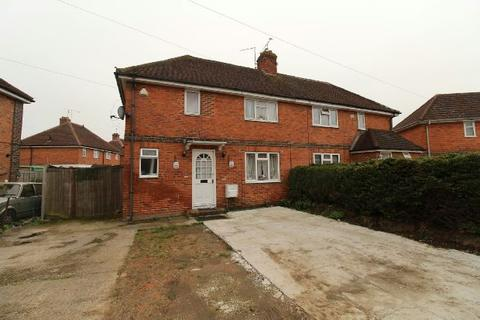 2 bedroom semi-detached house for sale - Templeton Gardens, Reading