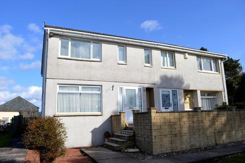 3 bedroom detached house for sale - Rockbank Place, Hardgate G81 5NZ