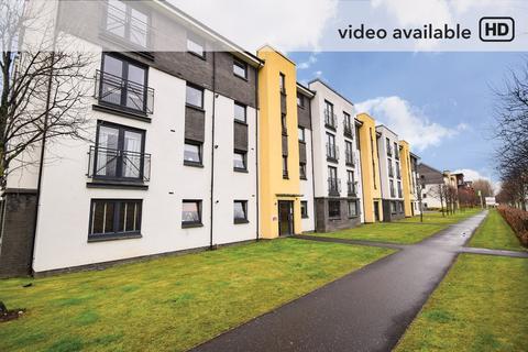 2 bedroom flat for sale - Flat 0/1, Kenley Road , Renfrew , Renfrew , PA4 8FE