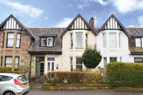 3 bedroom terraced house for sale - Ormiston Avenue, Scotstoun, Glasgow, G14 9EZ
