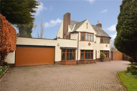 5 bedroom detached house for sale - Woodhall Lane, Calverley, Pudsey, West Yorkshire