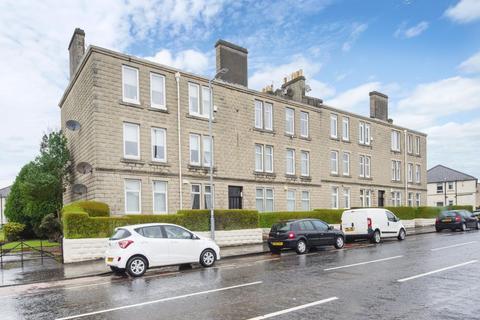 2 bedroom ground floor flat for sale - 0/2, 52 Bankhead Road, Rutherglen, Glasgow, G73 2NX