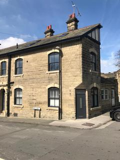 2 bedroom end of terrace house for sale - Well Lane, Guiseley