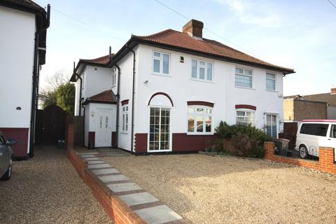 3 bedroom semi-detached house for sale - Woodhurst Avenue, Petts Wood