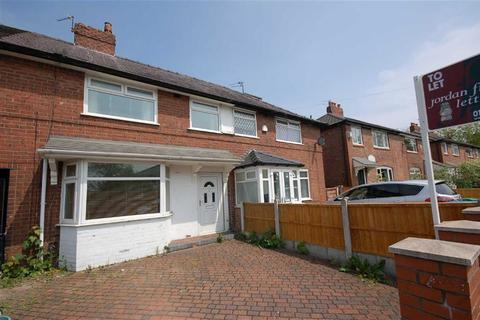 3 bedroom terraced house for sale - Fair Oak Road, Burnage, Manchester, M19