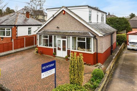 3 bedroom detached house for sale - Ackworth Crescent, Yeadon, Leeds, LS19 7BT