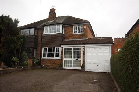 3 bedroom semi-detached house for sale - Damson Lane, Solihull, West Midlands, B92