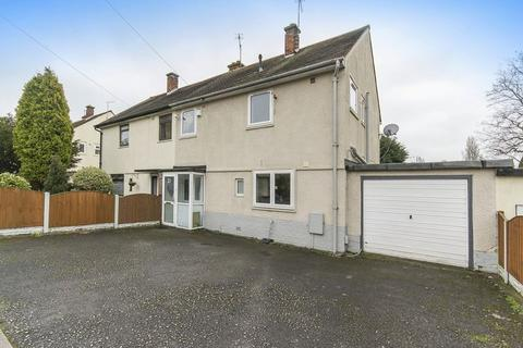 3 bedroom semi-detached house for sale - WORCESTER CRESCENT, CHADDESDEN