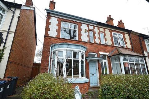5 bedroom semi-detached house for sale - Abbots Road, Kings Heath, Birmingham, B14