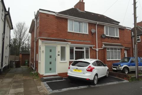3 bedroom semi-detached house for sale - Alston Road, Solihull, B91 2RP