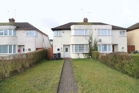 3 bedroom semi-detached house for sale - Three bedroom on Sundon Park Road, Luton