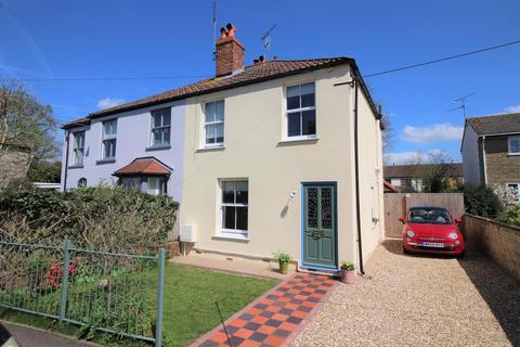 3 bedroom semi-detached house for sale - Easton Hill Road, Thornbury, Bristol, BS35 2JU