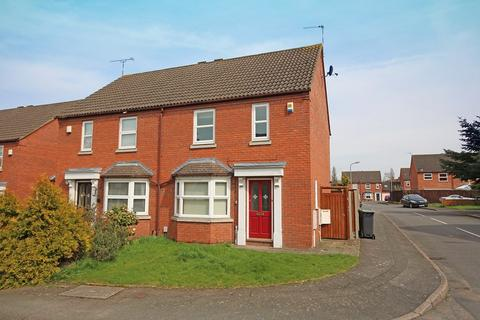 3 bedroom semi-detached house for sale - Mulberry Close, Leamington Spa