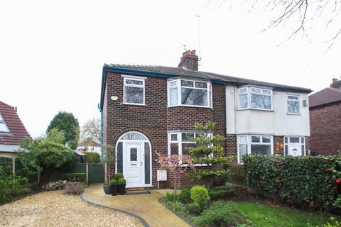 3 bedroom semi-detached house for sale - Crofts Bank Road, Urmston, Manchester, M41