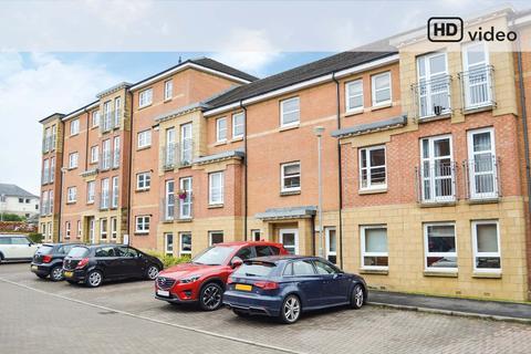 2 bedroom flat for sale - St Helens Gardens, Flat 0/1, Langside, Glasgow, G41 3DG