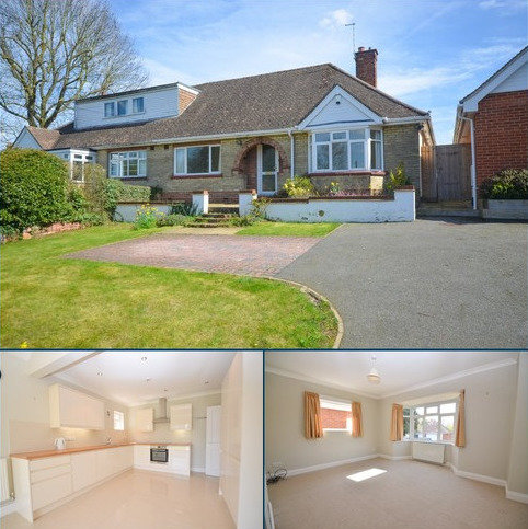 2 bedroom semi-detached bungalow for sale - Guithavon Valley, Witham, CM8 1HF