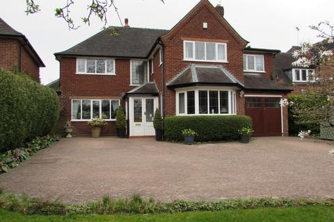 4 bedroom detached house for sale - Blythe Way, Solihull
