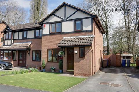 3 bedroom semi-detached house for sale - Danebower Road, Trentham, Stoke-on-Trent
