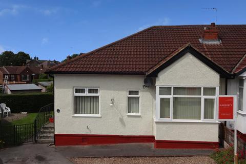 2 bedroom semi-detached bungalow for sale - Autumn Crescent, Horsforth