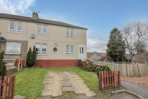 2 bedroom flat for sale - 63 Mid Barrwood Road, Kilsyth, Glasgow, G65 0EP