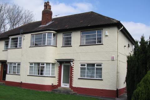 2 bedroom flat for sale - Sandringham Gardens, Leeds LS17