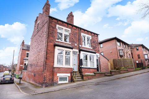 4 bedroom semi-detached house for sale - PASTURE LANE, CHAPEL ALLERTON, LEEDS, LS7 4QN