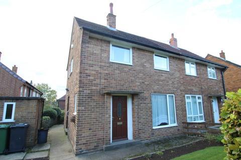 2 bedroom semi-detached house to rent - BEDFORD VIEW, LEEDS, LS16 6DL