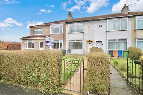 2 bedroom terraced house for sale - 58 Beaufort Gardens, Bishopbriggs G64, G64 2DH