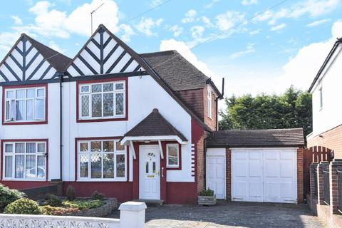 2 bedroom semi-detached house for sale - Chatham Avenue, Hayes