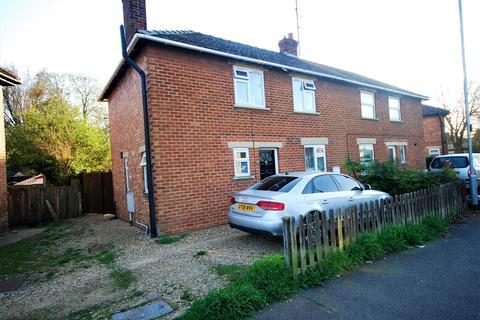 2 bedroom semi-detached house for sale - Hereward Road, Spalding