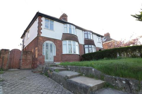 3 bedroom semi-detached house for sale - Oxford Road, Tilehurst, Reading