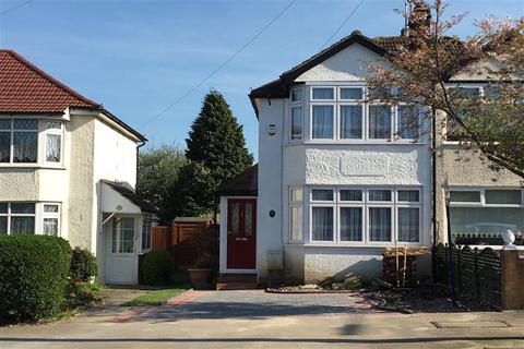 2 bedroom semi-detached house for sale - Hook Lane, Welling, Kent