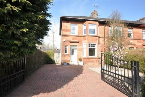 3 bedroom end of terrace house for sale - 118 Nether Auldhouse Road, Newlands, G43 2YT