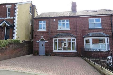 3 bedroom semi-detached house for sale - Newlyn Road, Woodseats, Sheffield, S8 8SU