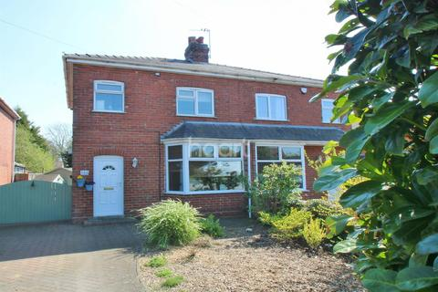 3 bedroom semi-detached house for sale - Newark Road, South Hykeham, Lincoln