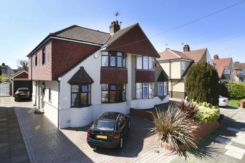 4 bedroom semi-detached house for sale - Falconwood Avenue, Welling, DA16
